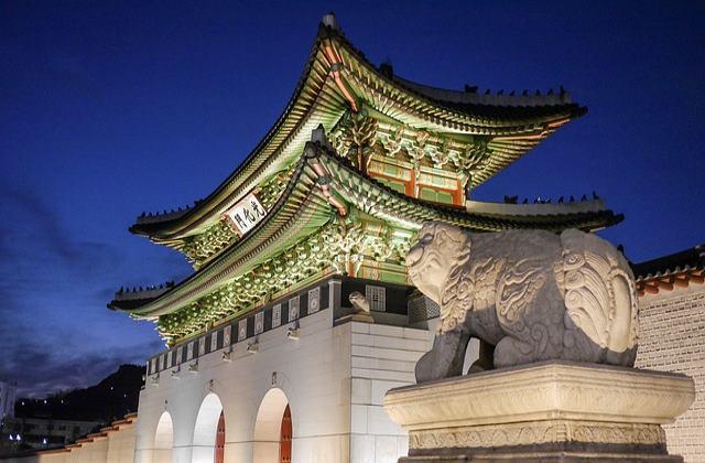 Flights To Seoul South Korea From 486 Return